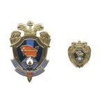 Комплект «70 лет ЦССИ ФСО России в г.Невинномысске»