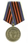 Медаль «Защитнику Отчизны» (Украина)