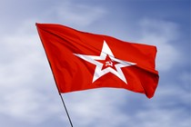 Удостоверение к награде Флаг Гюйс и крепостной флаг (1932 —1950)
