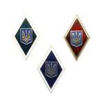 Знаки «Об окончании ВУЗов Украины» с накладным гербом