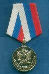 Медаль «15 лет ОСН Росич»