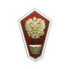 Знак «Об окончании юридического ССУЗа», с накладным орлом