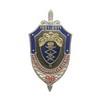 Знак «90 лет криптографической службе ФСО России»