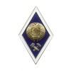 Знак «Об окончании технического ВУЗа РБ» с накладным гербом