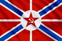 Флаг Гюйс Российской империи (1924 — 1932)