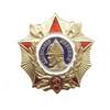 Знак «Орден Александра Невского»