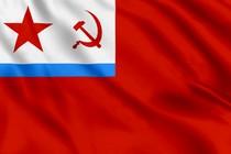Флаг заместителя Народного комиссара ВМФ СССР