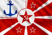 Флаг инспектора ВМС РККА