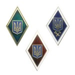 Комплект знаков «Об окончании ВУЗа Украины» с накладным гербом