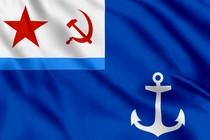 Флаг командира военного порта (1935 - 1950)