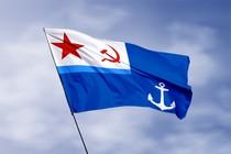 Удостоверение к награде Флаг командира военного порта (1935 - 1950)