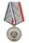 Медаль «75 лет ОПП МВД России»