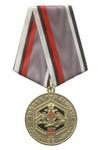 Медаль «95 лет войскам РХБЗ МО России. За безупречную службу» с бланком удостоверения