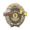 Знак «Почетный ветеран УИС Республики Калмыкия» с бланком удостоверения