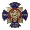 Знак «20 лет ПЧ-39. Г. Муравленко» с бланком удостоверения