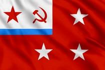 Флаг командующего флотом ВМФ СССР