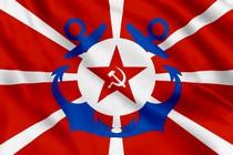 Флаг начальника Военно-морских сил СССР