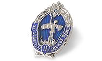 Купить бланк удостоверения Нагрудный знак МВД России «За отличную службу в МВД» II степени с бланком удостоверения