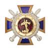Нагрудный знак МВД России «За отличие в службе в особых условиях» с бланком удостоверения
