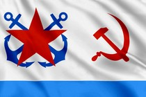 Флаг начальника Морских сил РККА
