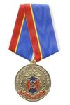 Медаль «90 лет службе участковых уполномоченных МВД России»