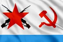Флаг начальника штаба РККА
