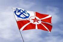 Удостоверение к награде Флаг начальника штаба РККФ