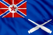 Флаг плавучих средств (если командир — военный)