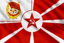Флаг Почётный Революционный Военно-морской флот (1926—1935 )