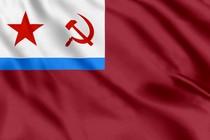 Флаг судов внутренних войск МВД СССР