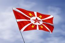 Удостоверение к награде Флаг члена РВС СССР