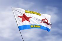 Удостоверение к награде Флаг ВМФ СССР Астрахань