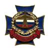 Знак отличия «За заслуги» военнослужащих Космических войск