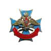 Знак отличия «За заслуги» военнослужащих Военно-воздушных сил