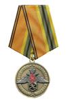 Медаль «Ветеран химического разоружения»