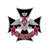 Знак отличия «За заслуги» военнослужащих железнодорожных войск