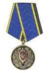 Медаль «За заслуги в обеспечении информационной безопасности» ФСБ