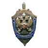 Нагрудный знак «Почетный сотрудник контрразведки»