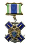 Знак «За службу в Заполярье»