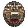 Нагрудный знак «25 лет безупречной службы»