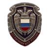 Нагрудный знак «Отличник ФСО России»