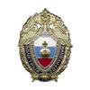 Нагрудный Знак «Почетный Сотрудник ГУСП»