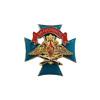 Знак отличия «За отличие» военнослужащих Военно-воздушных сил