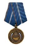 Медаль «За усердие» МЧС