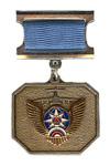 Нагрудный знак «Ветеран авиации МЧС России»
