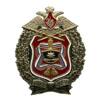Памятный знак «300 лет вещевой службы Вооруженных Сил»