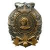 Памятный знак «300 лет инженерным войскам России»