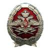 Памятный знак «300 лет Тылу Вооруженных Сил»