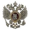 Памятный знак «200 лет Министерству обороны»