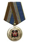 Памятный знак «90 лет военной разведке»